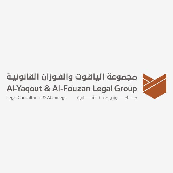 Al Yaqout